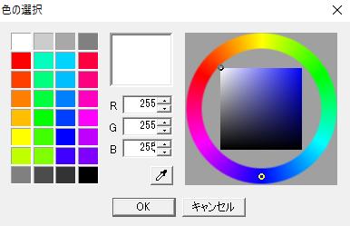 AviUtlデフォルトパレットの色を変えられる、カラーパレットプラグイン