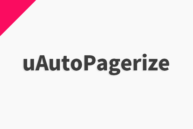 自動でページ送りをしてくれるchrome拡張機能、uAutoPagerize