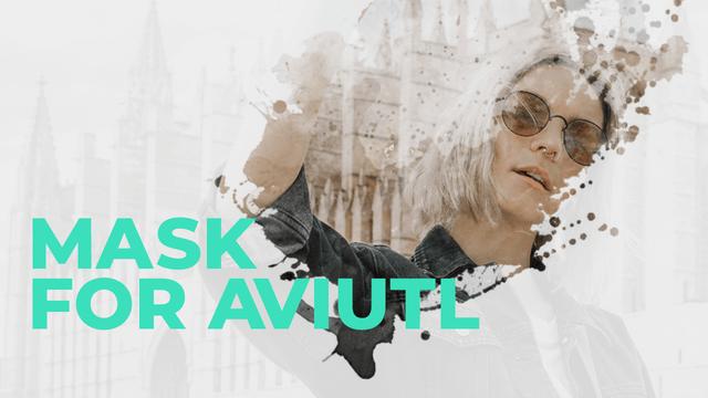 AviUtl、マスクの使い方